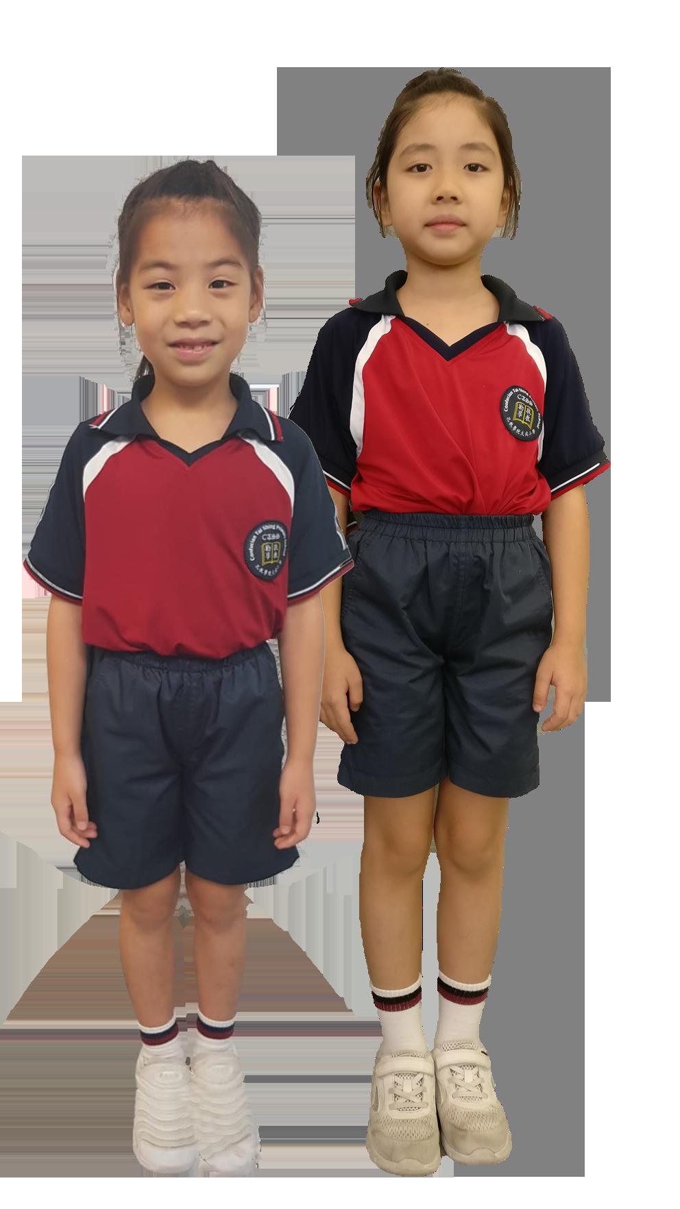 uniform_summer2
